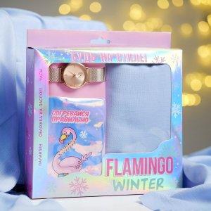 Набор flamingo winter (палантин (180х68 см), обложка для паспорта и наручные часы) Beauty Fox