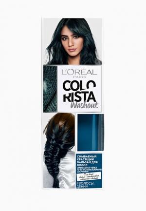 Бальзам оттеночный LOreal Paris L'Oreal Colorista Washout, оттенок Волосы Деним, 80 мл. Цвет: синий