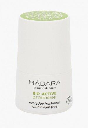 Дезодорант Madara органический. Цвет: белый