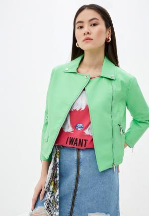 Куртка кожаная SH. Цвет: зеленый