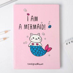 Ежедневник i am a mermaid, 96 л, искусственная кожа ArtFox