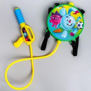 Водный ранец с пистолетом Смешарики