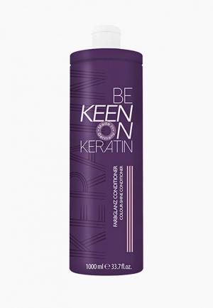Кондиционер для волос Keen Стойкость Цвета, 1000 мл. Цвет: прозрачный