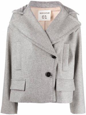 Шерстяная куртка асимметричного кроя Semicouture. Цвет: серый