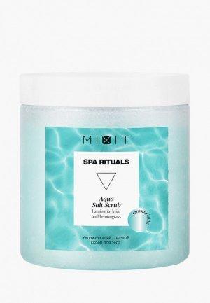Скраб для тела Mixit SPA RITUALS, увлажняющий солевой с экстрактами ламинарии и мяты, 250 мл. Цвет: прозрачный