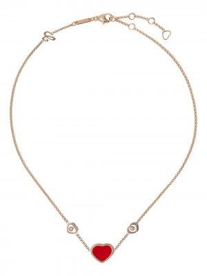 Колье Happy Hearts из розового золота Chopard. Цвет: розовый