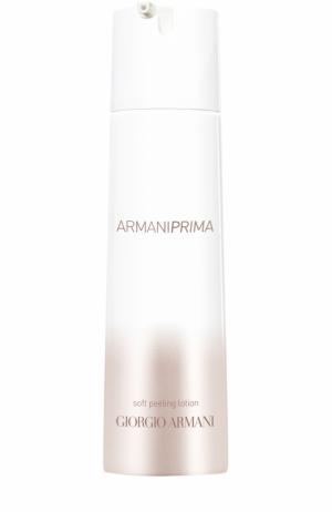 Мягкий лосьон-пилинг Armani Prima Giorgio. Цвет: бесцветный