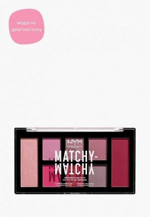 Палетка для глаз Nyx Professional Makeup Matchy-Matchy Monochromatic Color Palette, оттенок 05, Berry Mauve, 10 г. Цвет: розовый