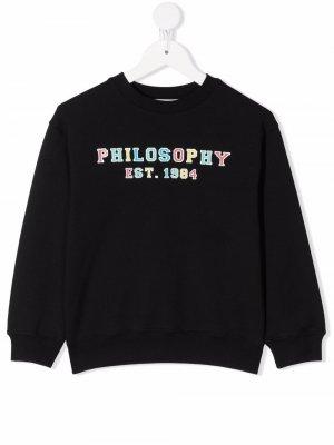 Logo-print crew neck sweatshirt Philosophy Di Lorenzo Serafini Kids. Цвет: черный