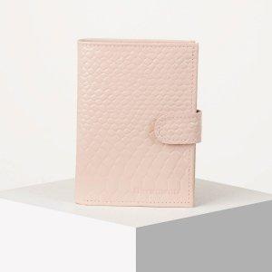 Обложка для автодокументов и паспорта, цвет пудра TEXTURA