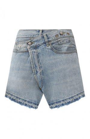Джинсовые шорты R13. Цвет: голубой