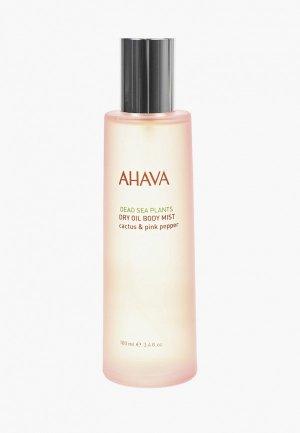 Масло для тела Ahava Deadsea Plants, Кактус и розовый перец, 100 мл. Цвет: розовый