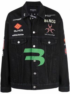 Джинсовая куртка Gamer Balenciaga. Цвет: черный