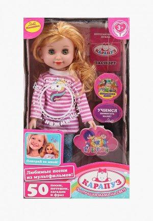 Кукла интерактивная Карапуз Алина, h 24 см. Цвет: разноцветный