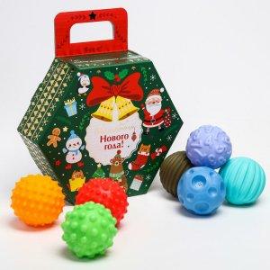 Подарочный набор развивающих тактильных мячиков Крошка Я