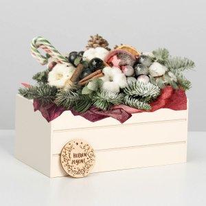 Ящик для декора мдф 25*14*11 см Дарите Счастье