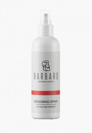 Спрей для укладки Barbaro и стайлинга, 200 мл. Цвет: прозрачный