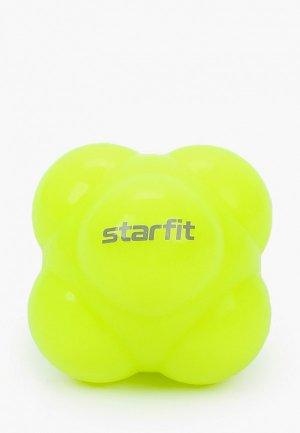 Мяч гимнастический Starfit реакционный. Цвет: зеленый
