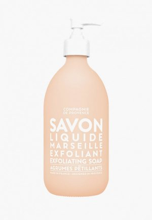 Скраб для тела Compagnie de Provence и рук Exfolianting 495 ml. Цвет: прозрачный