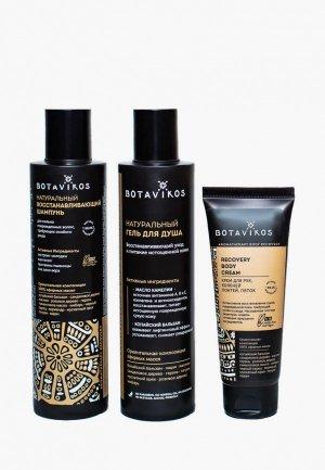 Набор для тела и волос Botavikos Recovery №1, 200 мл + 75 мл.. Цвет: белый