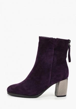 Ботильоны Marie Collet. Цвет: фиолетовый