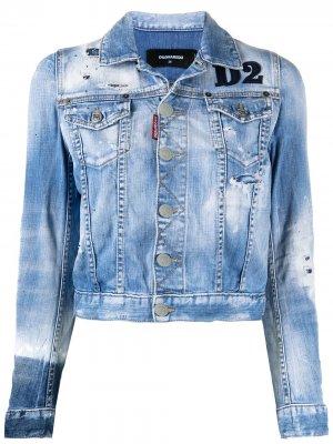 Джинсовая куртка с нашивкой-логотипом Dsquared2. Цвет: синий