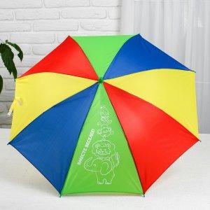 Зонт детский Школа талантов