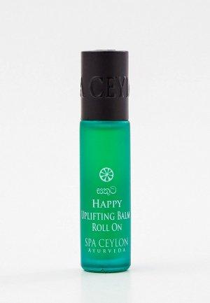 Лосьон для тела Spa Ceylon Счастье, 10 мл. Цвет: прозрачный