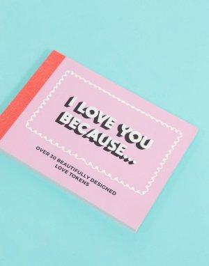Книга с талонами I Love You Because-Мульти Allsorted