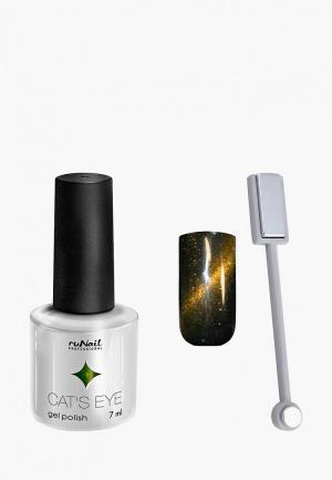 Набор для ухода за ногтями Runail Professional магнит и Гель-лак Cat's eye золотистый блик, цвет: Чаузи, Chausie. Цвет: коричневый