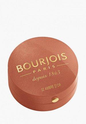 Румяна Bourjois Blusher, Тон 32, ambre d`or. Цвет: бежевый