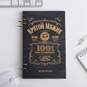 Ежедневник в деревянной обложке ArtFox