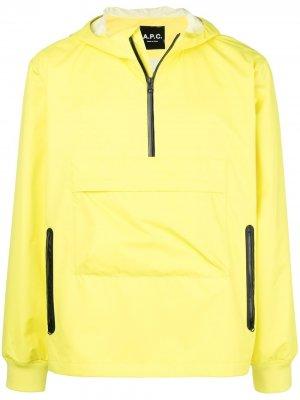 Куртка Coupe Vent Flash A.P.C.. Цвет: желтый