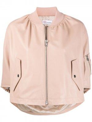 Укороченная куртка-бомбер с оборками RedValentino. Цвет: нейтральные цвета