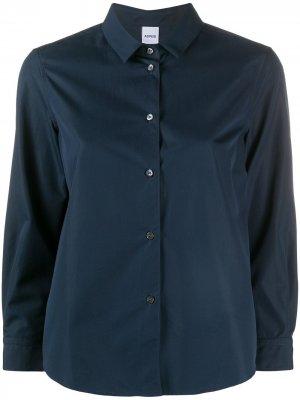 Рубашка с укороченными рукавами Aspesi. Цвет: синий