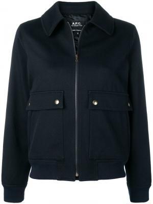 Куртка-бомбер с воротником A.P.C.. Цвет: синий