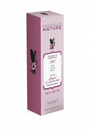 Масло для волос Alfaparf Milano PRECIOUS NATURE CURLY/WAVY HAIR LIGHT OIL, 100 мл. Цвет: розовый