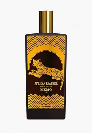 Парфюмерная вода Memo African Leather EDP 75 мл. Цвет: прозрачный