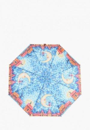 Зонт складной Lamberti. Цвет: синий
