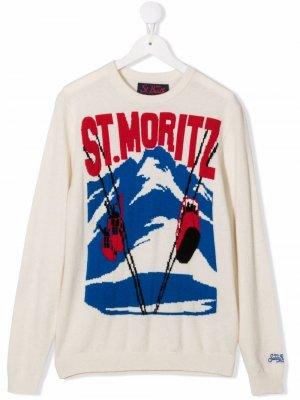 Джемпер St Moritz MC2 Saint Barth. Цвет: нейтральные цвета