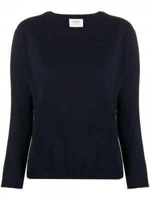 Пуловер с рукавами реглан и контрастными полосками Snobby Sheep. Цвет: синий
