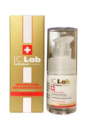 Лифтинг-крем для контура глаз I.C.LAB INDIVIDUAL COSMETIC. Цвет: золотой
