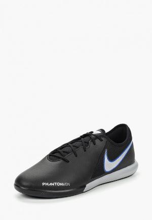 Бутсы зальные Nike PhantomVSN Academy IC Indoor/Court Football Boot. Цвет: черный
