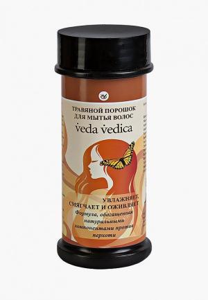 Порошок для волос Veda Vedica 70 г. Цвет: прозрачный