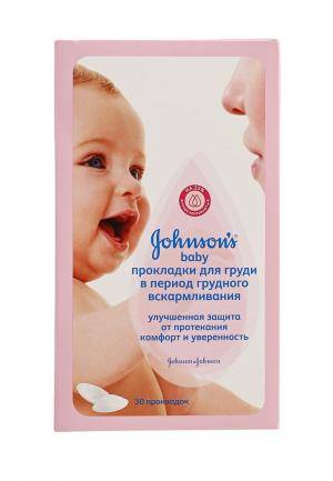 Прокладки для груди Johnson & Johnsons baby в период грудного вскармливания, 30 шт