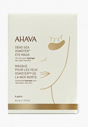 Патчи для глаз Ahava Dsoc osmoter™ , 6 пар по 4 гр. Цвет: прозрачный
