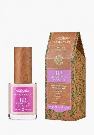 Средство для укрепления ногтей Berenice выравнивающее  Красота и укрепление BB Nail «Beauty & Booster», 15 г. Цвет: розовый