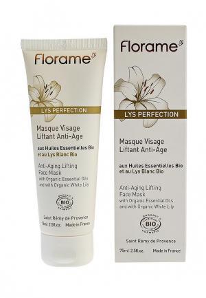 Маска для лица Florame LYS PERFECTION Anti-aging, 75 мл