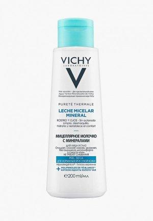 Молочко для лица Vichy сухой и нормальной кожи. Цвет: прозрачный