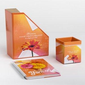 Подарочный набор: ежедневник и органайзеры для бумаг ручек ArtFox